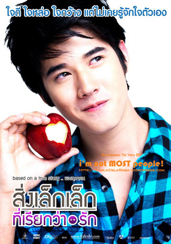 "First Love Rewriting And Major Editing: Mario Maurer's ""First Love"""