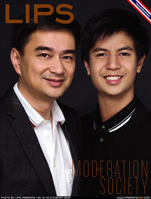 Prime Minister Abhisit Vejjajiva and his nephew (right), Pasit Wacharasin