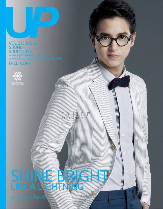 james jirayu UP