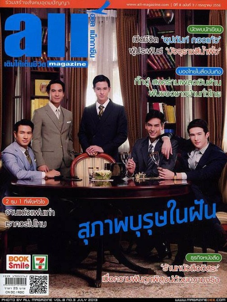 james jirayu ALLMAGAZINE
