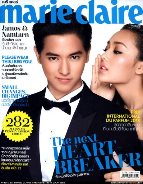 james jirayu MARIECLAIRE