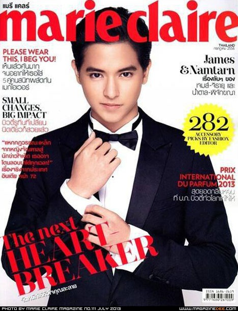 james jirayu MARIECLAIRE2