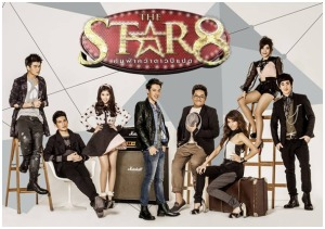 jiravich pongpaijit hut the star 8 wallpaper